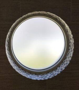 Privacy / Manifestations / Decorative